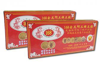 Bánh đậu xanh xuất khẩu ( KH 168 ) 240g