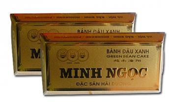 Bánh đậu xanh Thỏi vàng Rồng Vàng Minh Ngọc (KHA17 trọng lượng 100g)